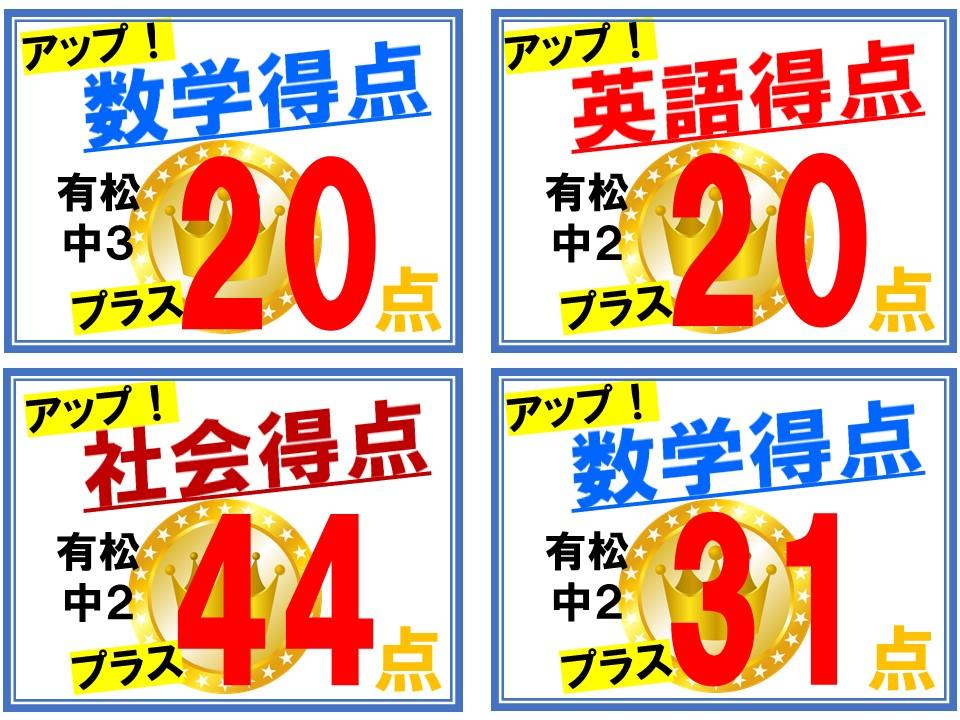 https://hoshi-kira.com/wp-content/uploads/2021/07/スライド1-5.jpg