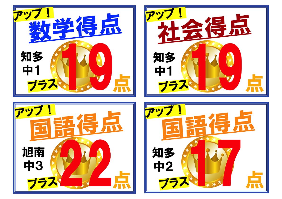 https://hoshi-kira.com/wp-content/uploads/2021/07/1_00003.png