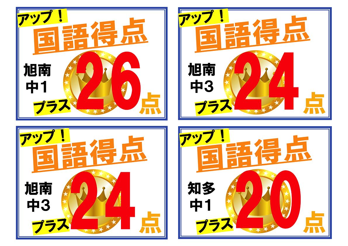 https://hoshi-kira.com/wp-content/uploads/2021/07/1_00004.png