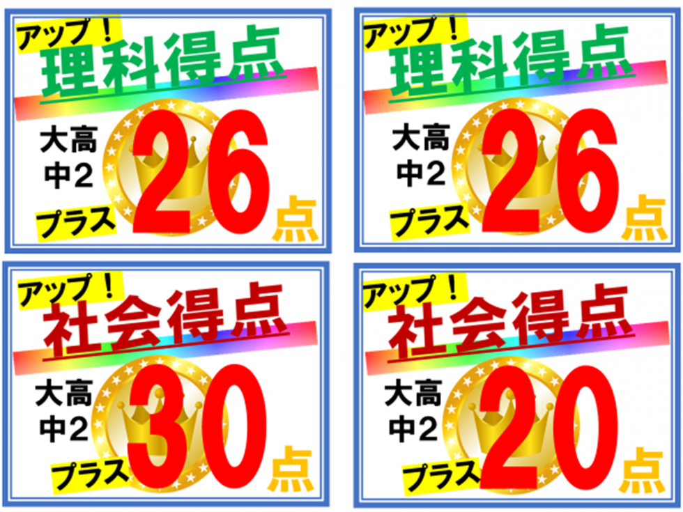 https://hoshi-kira.com/wp-content/uploads/2021/07/2.png
